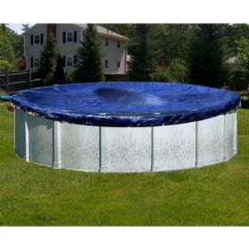 18' round super deluxe above ground winter pool cover 8yr