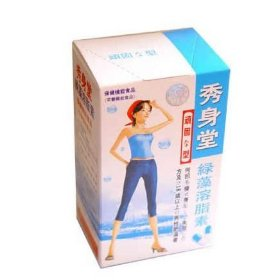 Xiushentang japan rapid weight loss diet pills - blue