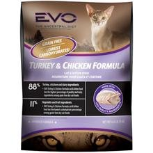 EVO Cat Food 15.4 lbs